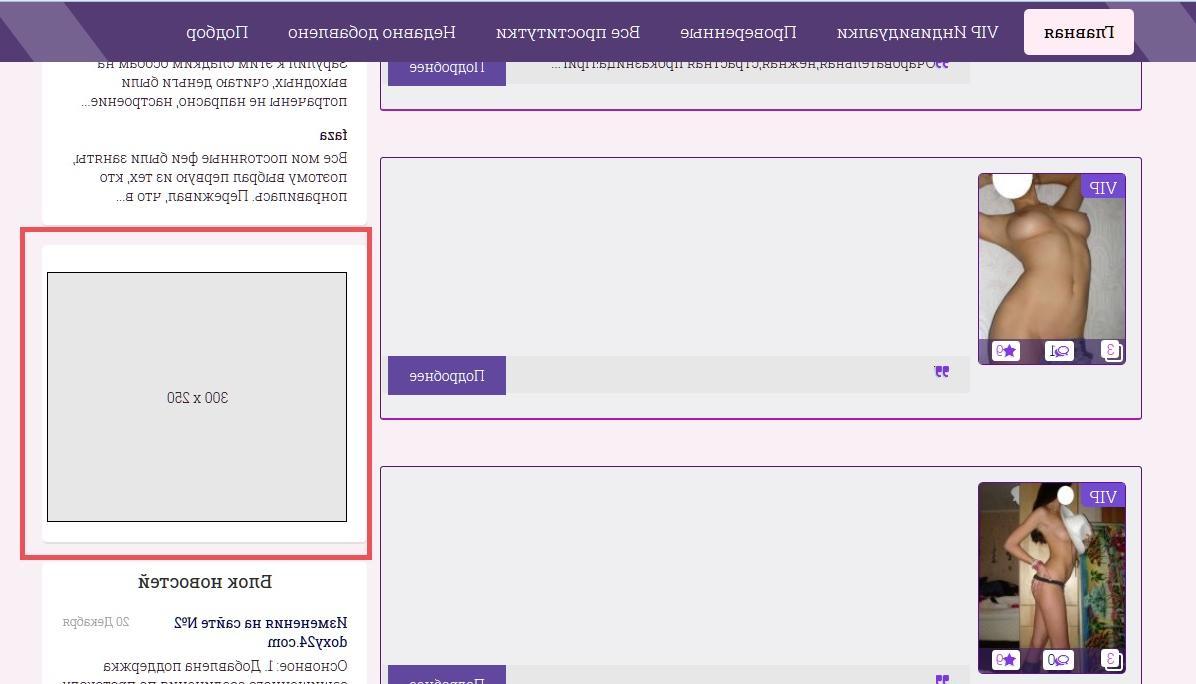 Индивидуалка Нескучная, 39 лет, метро Пролетарская