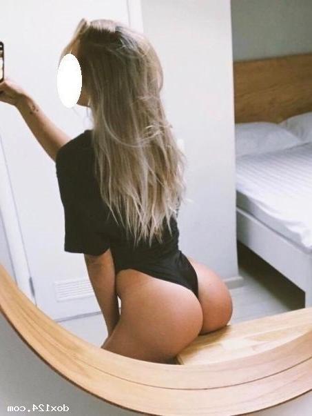 Проститутка АЛИНКА, 42 года, метро Первомайская