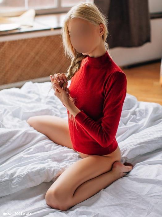 Проститутка Лиля, 20 лет, метро Первомайская