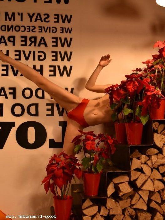 Проститутка Вероника Армей, 41 год, метро Сокол